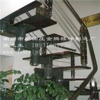 【厂家直销】钢木楼梯