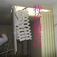 阁楼伸缩楼梯 伸缩阁楼楼梯 新乡绅士楼梯