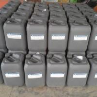 铜微蚀剂CPB-10