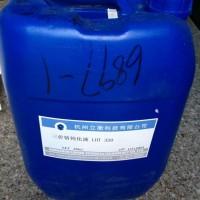 铝合金三价铬钝化液 LHT 350