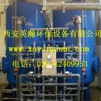 环保常温过滤式除氧器