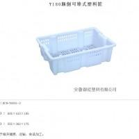 塑料筐 塑料周转筐 安徽合肥塑料周转筐厂家
