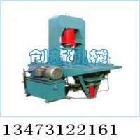 水泥制砖机|标砖机|免烧砖机|液压制砖机|路面砖机
