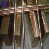 最新精品直销QBe0.4-1.8铍青铜棒