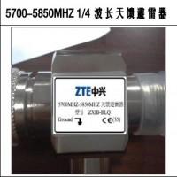 中兴 5700-5850MHZ 1/4 波长天馈避雷器