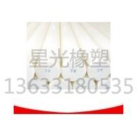 北京耐磨mc尼龙棒 山西mc浇