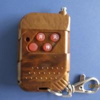 高驰315拨码推盖四键遥控器