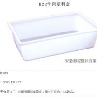 塑料盒 合肥塑料盒 安徽合肥塑料盒厂家直销