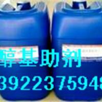 高旺甲醇燃料助燃剂火热销售13922375948