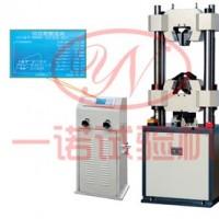 WE-300B液晶数显式万能试验机,混凝土压力机厂家特价