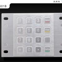 ATM机专用金属密码键盘KMY3501B