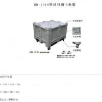 合肥塑料箱 卡板箱 安徽塑料周转箱厂家