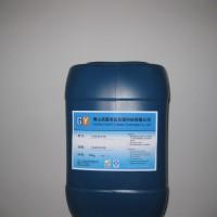 水溶性电镀封闭剂