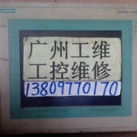 6AV6545-0CC10-0AX0维修TP270TOUCH