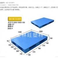 塑料托盘_合肥塑料托盘价格_合肥塑料托盘厂家(图)