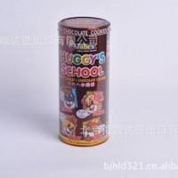 黑龙江进口马来西亚饼干进口报关卫生证有效期一般多久