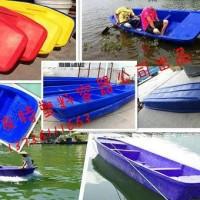 钓鱼船,休闲观光船,养殖船,喂饲料船,渔业养殖,市政河道护理