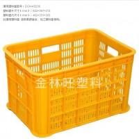合肥塑料筐_巢湖塑料筐_六安塑料筐_芜湖塑料筐批发(图)