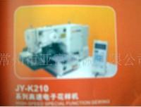 供应批发供应工业缝纫机(常州杜克普)