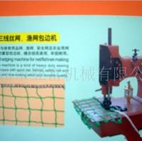 厂家直销鱼网缝纫机(常州杜克普)(图)
