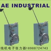 张力器/国产绕线机张力器/张力器报价/各类张力器
