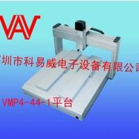 双Y点胶机VMP4-44-1
