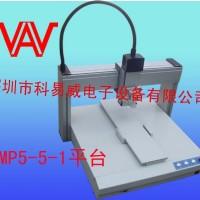 点胶机平台VMP5-5-1