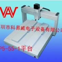 双Y点胶机平台VMP5-55-1
