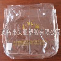 厂家直销批发优质纺织品包装袋手提袋收纳袋集装袋