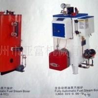 蒸汽发生器(杜克普缝纫机)