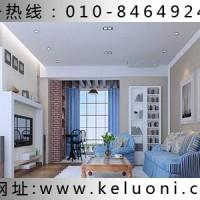 北京办公室装修,大公司办公室装修
