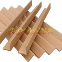 供应 十堰  武汉 L  型纸护角  生产厂家