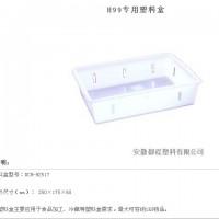 塑料盒_合肥专用塑料盒_安徽塑料盒厂家