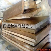 QSn6.5-0.1锡青铜板规格齐全