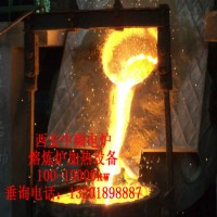 中频熔炼炉 厂家 批发  价格