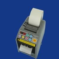ZCUT-9胶纸自动胶纸切割机厂胶带切割机特价