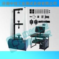 厂家直销保温材料万能试验机,墙体保温材料检测设备,保温材料万