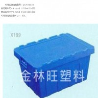 合肥塑料筐_塑料周转筐价格_塑料周转箱生产厂家