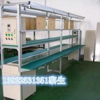 烟台市五金生产线烘干系列|潍坊市输送带流水线|音响组装线
