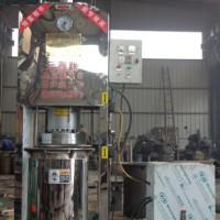不锈钢液压榨油机