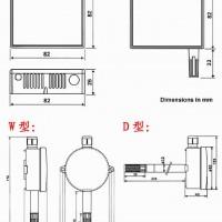 山东青岛仪表厂家直销RHT 温度/湿度组合变送器