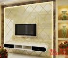 阳光品玉玉石电视背景墙