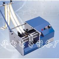 供应全自动带式电阻成型机