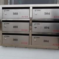 钛金信报箱生产、钛金信报箱供应公司