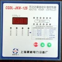 供应上海晨格CGDL-JKW系列无功补偿控制器