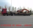 郑州大件设备运输公司,郑州挖机运输公司,郑州工程机械设备运输