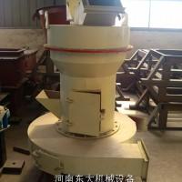 雷蒙磨粉机-上网批发就上东大磨机网