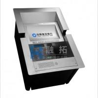 多功能收银槽 融拓出品 R8000系列A标准