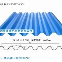 压型钢板750,35波高压型底板750
