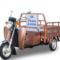 福田五星轻型货运TDS30LWH(D)三轮电动车